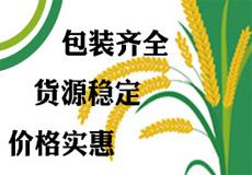 盘锦大米的优势与特点_地理位置和自然环境