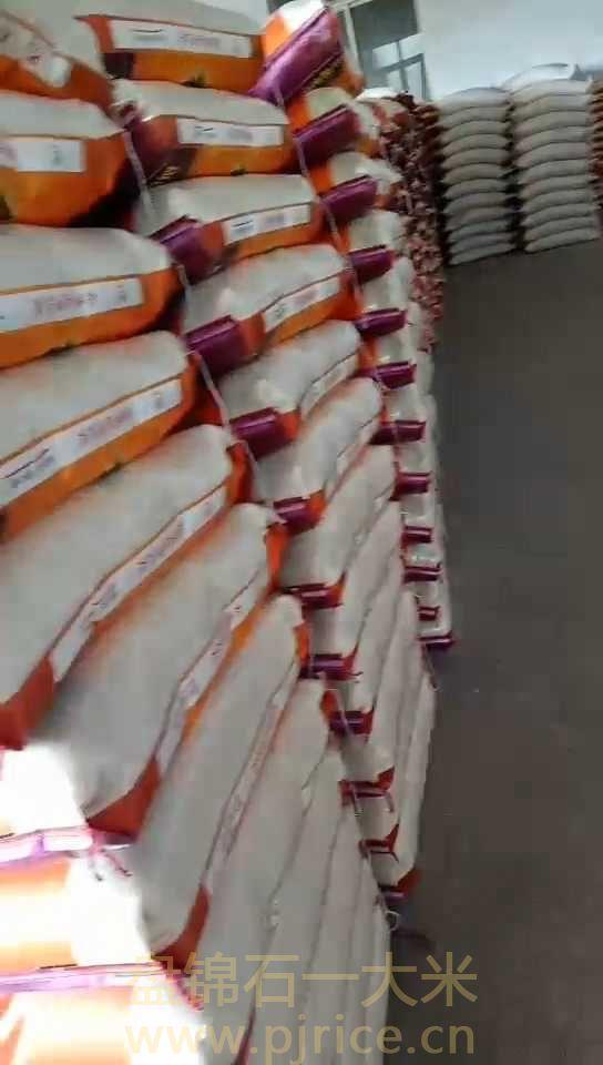 50斤一袋大米多少钱,大米批发多少钱一斤