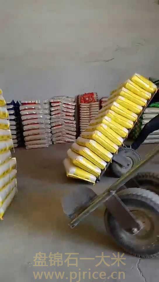 大米经销商在哪里进货,做大米生意的第一步