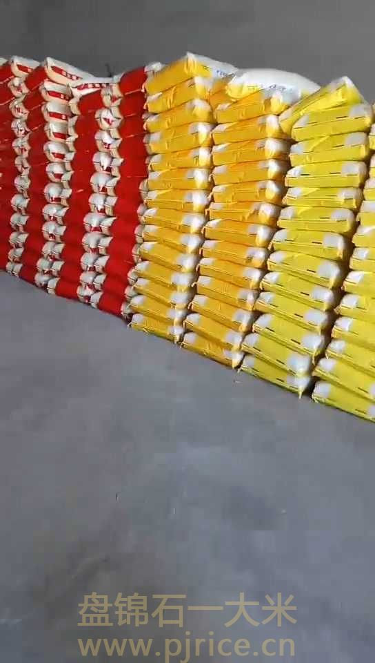 盘锦大米10kg的批发价格