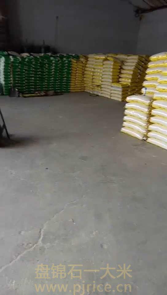 东北大米和珍珠米的区别